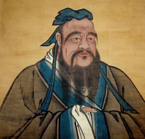 Confucianism Essays
